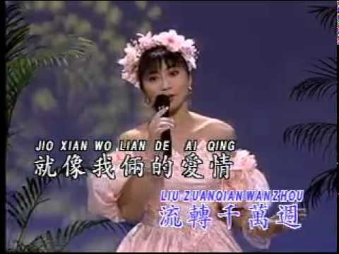 卡拉ok歌伴舞 - Vol 1 - 水長流 - Shui Chang Liu video