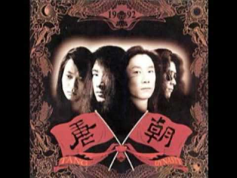Tang Dynasty - Pathway | Chinese Heavy Metal