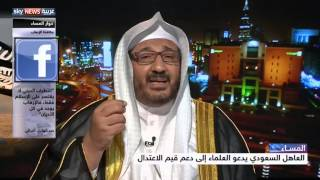 العاهل السعودي يدعو العلماء لدعم قيم الاعتدال