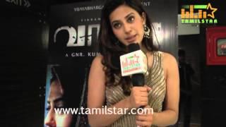 Ranya At Vaga Movie Audio Launch