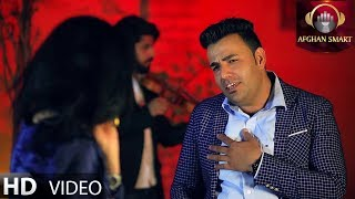 Omar Qadiry & Zohal Ghazal - Hamraz OFFICIAL VIDEO