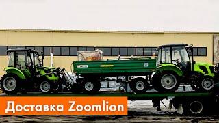 ШОК! Большая доставка тракторов от Gardenshop