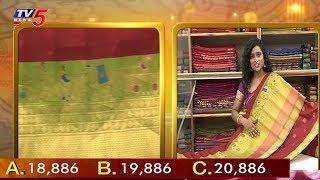 ఫోన్ కొట్టు చీర పట్టు | Latest Trending Sarees | Snehitha | 22nd Oct 2018