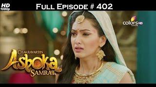 Chakravartin Ashoka Samrat - 11th August 2016 - चक्रवर्तिन अशोक सम्राट - Full Episode (HD)