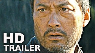 THE UNFORGIVEN - Trailer (Deutsch/German) [HD] | Film 2014