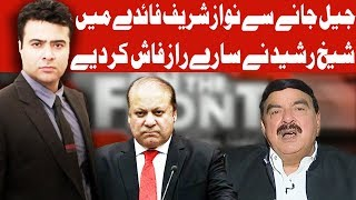 Sheikh Rasheed Exclusive Interview | On The Front with Kamran Shahid | 10 July 2018 | Dunya News