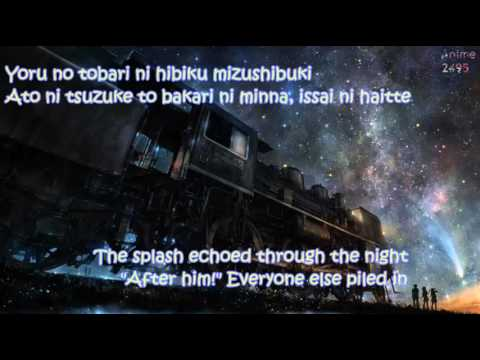 Naruto shippuden (ending 1)- shooting star