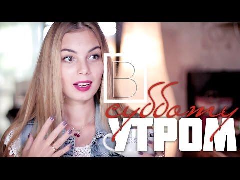 Ваня Чебанов - Зимнее утро