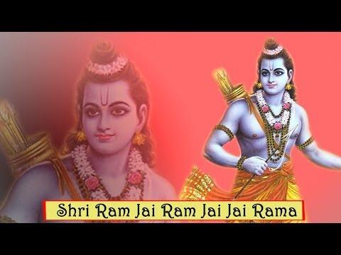 Shri Ram Bhajan - Shri Ram Jai Ram Jai Jai Rama - Full BhajanAarti...