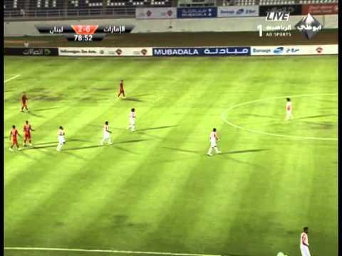Diab Awana goal on a penalty kick, Lebanon.