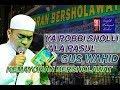 download lagu      [Terbaru] Ya Robbi Sholli 'Ala Rasul - Gus Wahid (Pra Habib Syech Kemayoran Bersholawat)    gratis