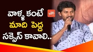 Natural Star Nani Wonderful Speech At MCA Trailer Launch | Sai Pallavi | Dil raju
