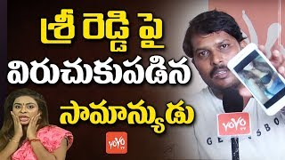 Common Man Counter to Sri Reddy Over Comments on Pawan Kalyan | Pawan Fans Vs Sri Reddy