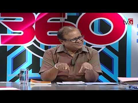 360 with Susil Premajayantha ( 15-10-2018 )