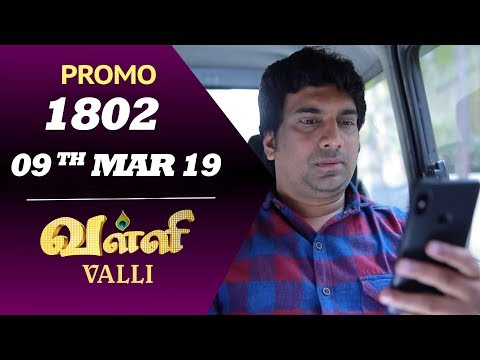 Valli Promo 09-03-2019 Sun Tv Serial Online