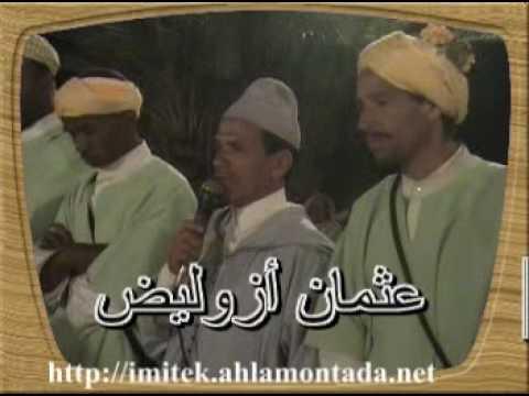 Clip video ahwach imitek من اروع مقاطع احواش - Musique Gratuite Muzikoo
