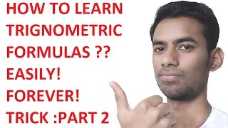 How to learn trigonometric formulas?Trick:Part-2:Hindi