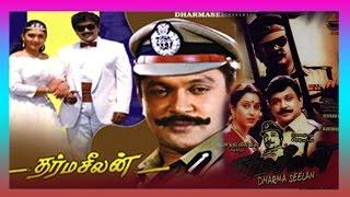 Vettri Payanam - dharmaseelan tamil full movie | Prabhu movie