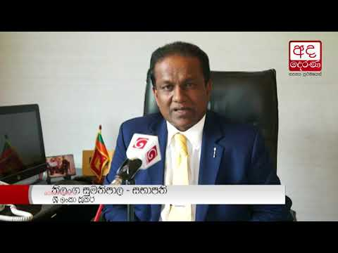 sl will benefit grea|eng