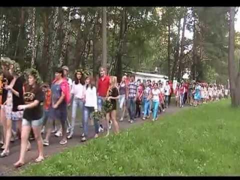 Иван купала Золотое яблоко 2013