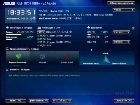 Asus z87 plus motherboard обзор материнской платы