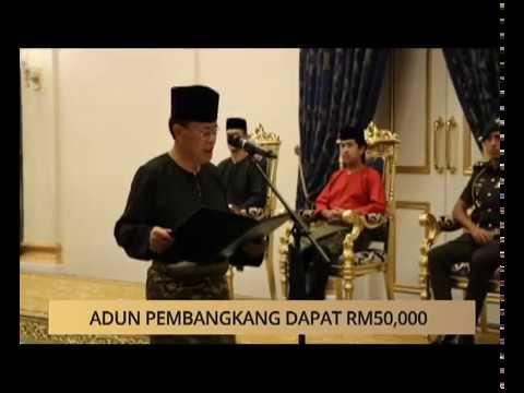 AWANI State [Johor]: tiada kerja naik taraf pada waktu siang