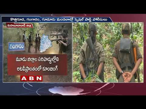 High Alert at Telangana Agency Areas, Police Combing for Extremists | ABN Telugu