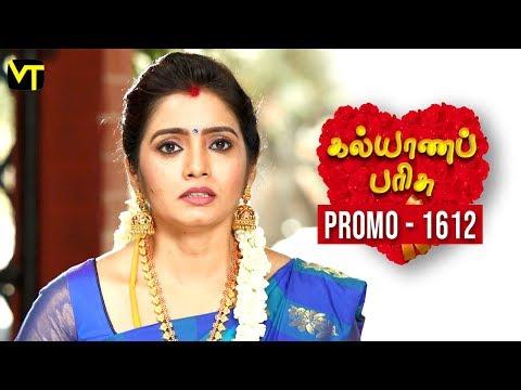 Kalyana Parisu Promo 21-06-2019 Sun Tv Serial  Online
