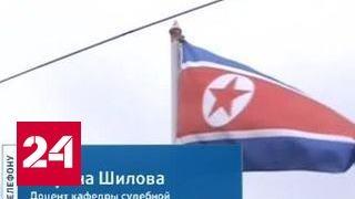 Марина Шилова:  убийцы Ким Чен Нама смыли яд с рук антидотом