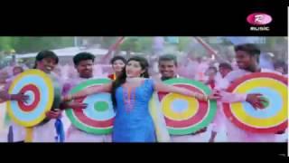 Dhim tana full video song (Rokto)movie2016