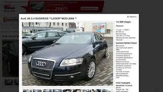 Как Пользоваться Mobile.de, Калькулятором Растаможки. Покупка Авто в Германии #1.