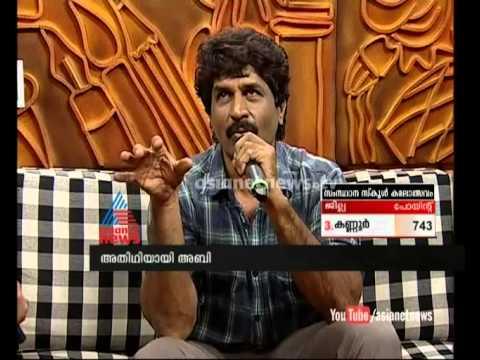 Actor Abi In Kerala School Kalolsavam 2015 video