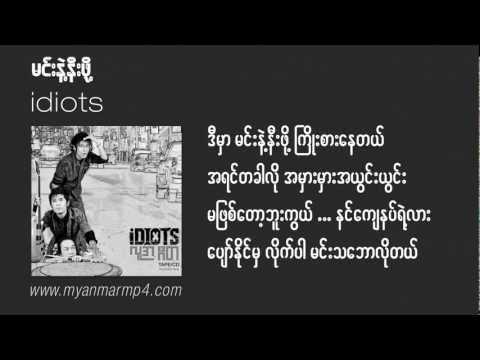 Idiots - Min Nae Nee Pho [myanmar Mp4] video