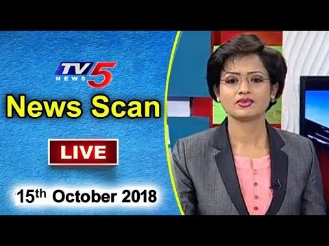 News Scan With Sowjanya Nagar | 15th October 2018 | TV5 News