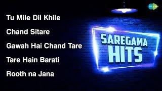 Tu Mile Dil Khile | Chand Sitare | Gawah Hai Chand Tare| Tare Hain Barati| Rooth na Jana| Mera Chand