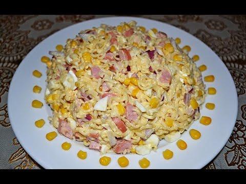 Салат из вермишели быстрого приготовления.Рецепт вкусного и сытного салата.
