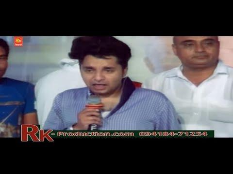 Maa Hundi Ae Maa - Mela Almast Bapu Lal Badshah Ji  2013 Nakodar video