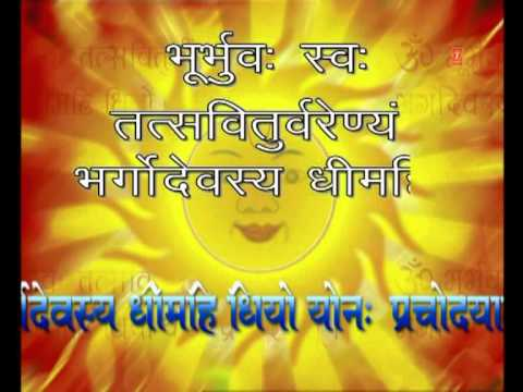 Gayatri Mantra Vedic Chanting By Hariharan I Shree Gayatri Mantra...