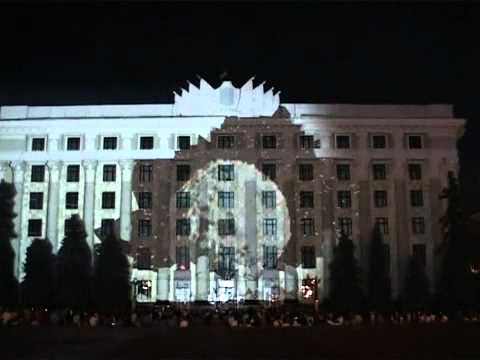 Ukrainian independence Building Wide Projector Show