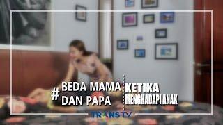 Download Lagu INSTAWA - Beda Mama Dan Papa Ketika Ngadepin Anak Gratis STAFABAND