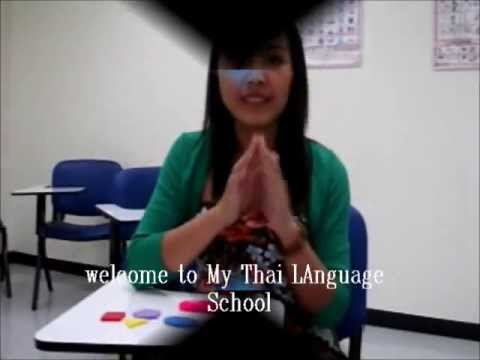 52 My Thai Language School- how to say &quot;color&quot; in Thai language