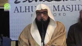 Sheikh Mahmoud Khalil Al Qari - Recitation - Surah Al Furqan - Bradford UK