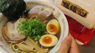 Homemade Ramen Noodles Machine ~ 極麺づくり きっちんまるしぇ外伝