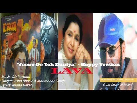 Jeene De Yeh Duniya (Happy) - LAVA | Manmohan Singh & Asha Bhosle |RD Burman| LP Record