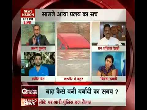 Question Hour: J&K floods - Natural tragedy or man-made disa