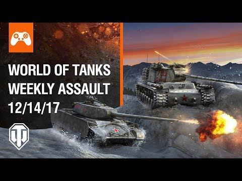 Console: World of Tanks Weekly Assault #33