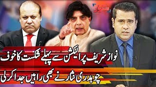 Takrar with Imran Khan - 11 June 2018   Express News