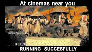 Venghai - Venghai Latest Movie Trailer Ayngaran HD Quality