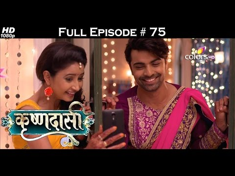 Krishnadasi - 9th May 2016 - कृष्णदासी - Full Episode thumbnail