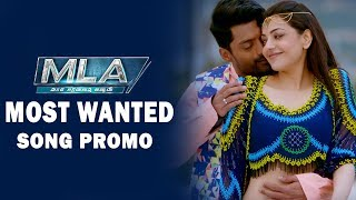 most wanted abbayi song